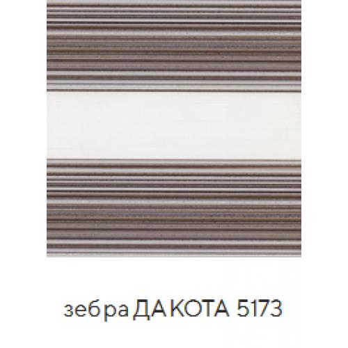 Дакота голубой. ткань зебра base-photo