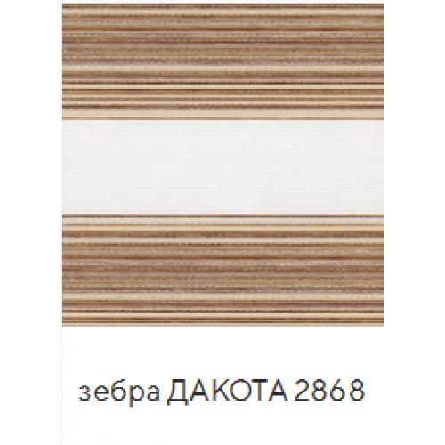 Дакота светло коричневый. ткань зебра base-photo