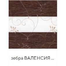 Валенсия коричневый. ткань зебра