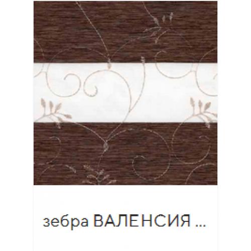 Валенсия коричневый. ткань зебра base-photo