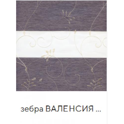 Валенсия серый. ткань зебра base-photo