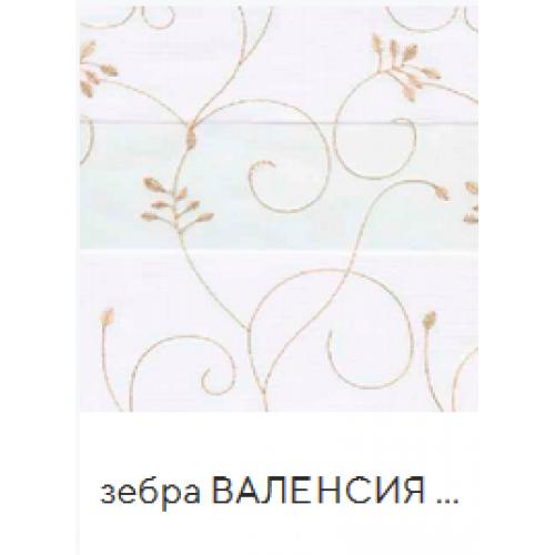 Валенсия белый. ткань зебра base-photo