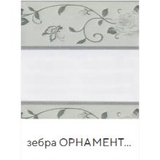 Орнамент серебро. ткань Зебра