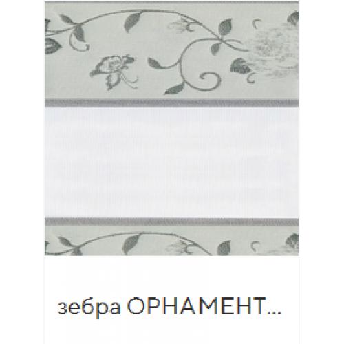 Орнамент серебро. ткань Зебра base-photo