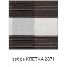 Клетка коричневый. ткань зебра