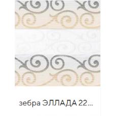 Эллада магнолия. ткань Зебра