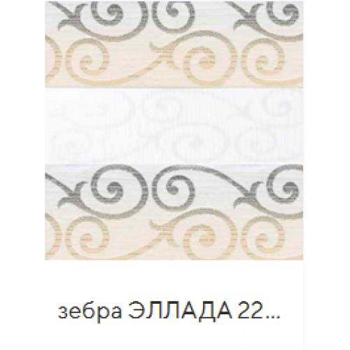 Эллада магнолия. ткань Зебра base-photo