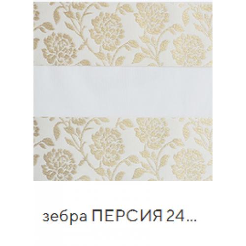 Персия беж. ткань Зебра base-photo