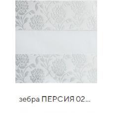 Персия белый. ткань Зебра