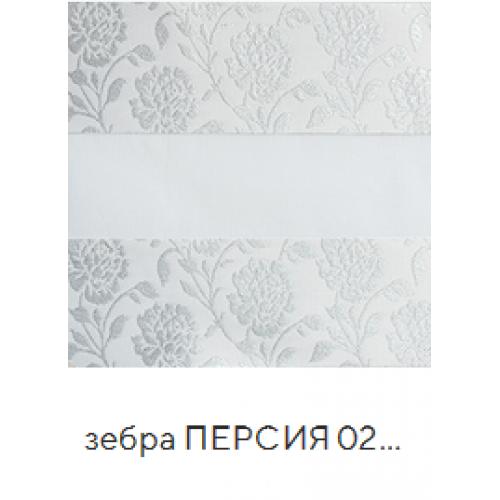 Персия белый. ткань Зебра base-photo