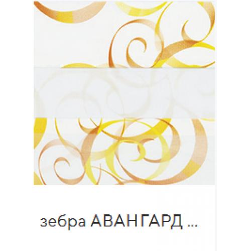 Авангард оранжевый. ткань зебра base-photo
