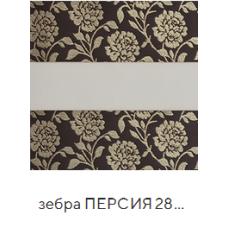 Персия коричневый. ткань зебра