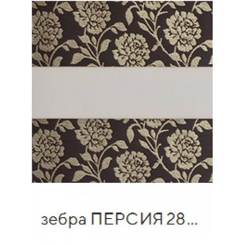 Персия коричневый. ткань зебра base-photo