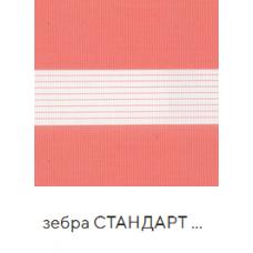 Стандарт розовый. ткань зебра
