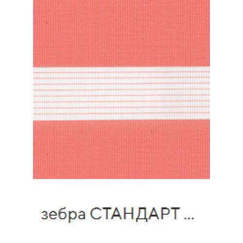 Стандарт розовый. ткань зебра base-photo