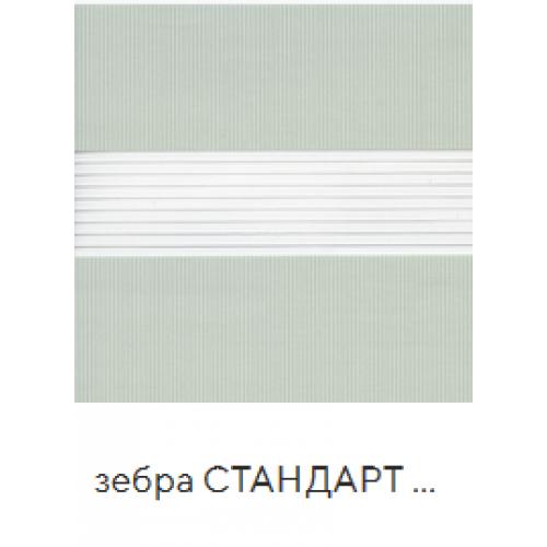 Стандарт фисташковый. ткань зебра base-photo