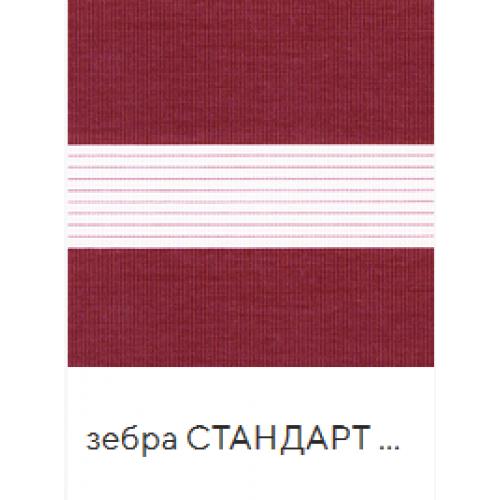 Стандарт брусника. ткань зебра base-photo