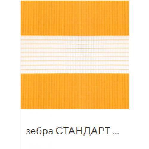 Стандарт  карамель. ткань зебра base-photo