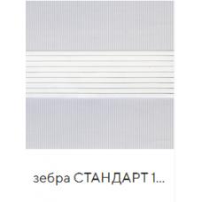 Стандарт  серый. ткань зебра